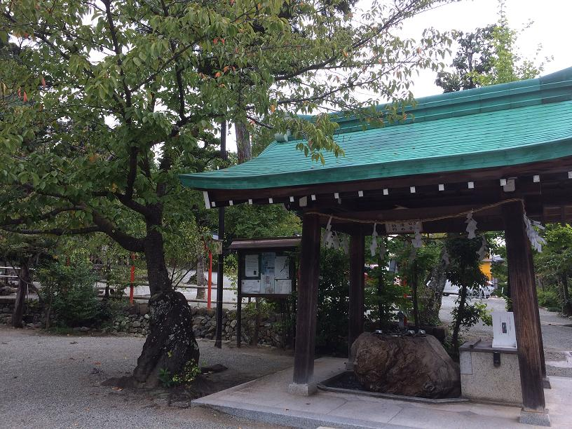 春日神社の水飲み場