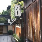 京都のお店