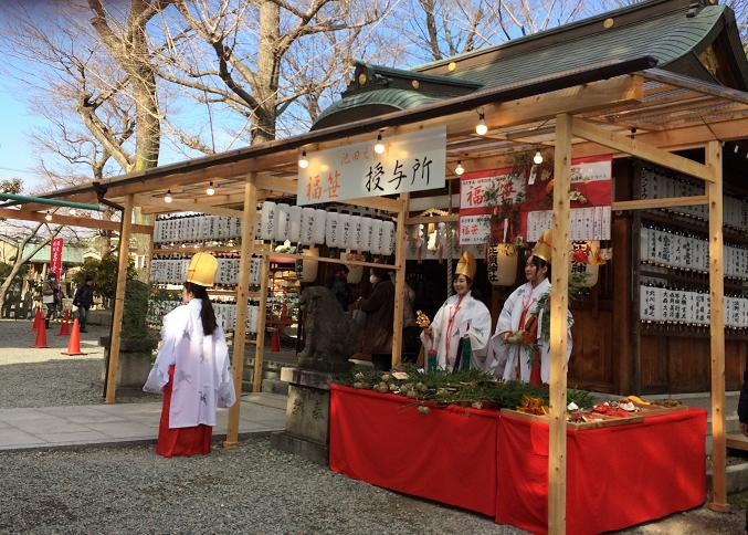 10日恵比寿の福笹売り場