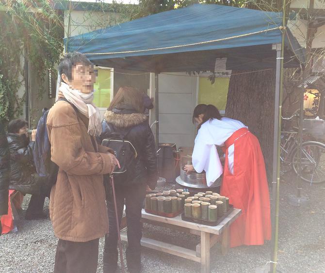 恵比寿神社の抹茶