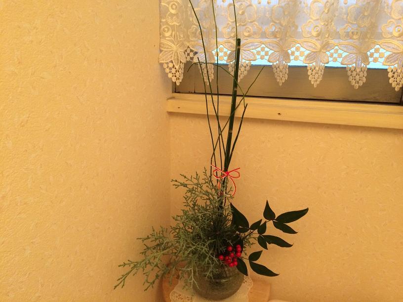 お正月のトイレの花